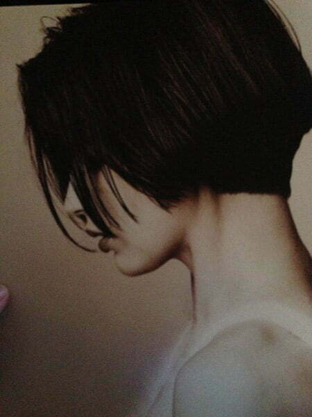 Gorgeous and Awesome Graduated Bob Cut