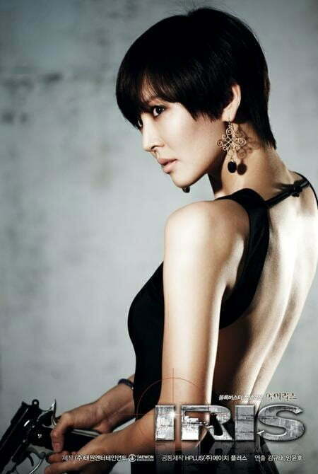 Cute Short Asian Hairstyles_11