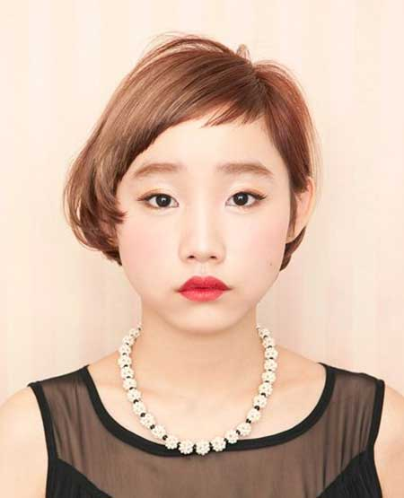 Asymmetrical Really Short Hair