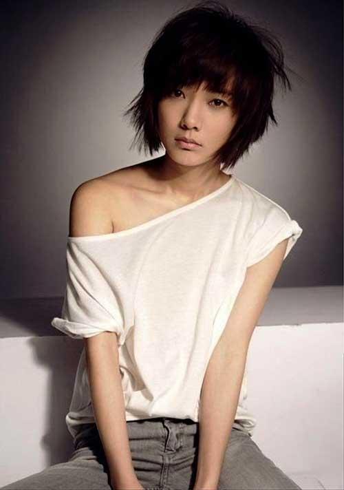 Short Cute Dark Hair with Layers