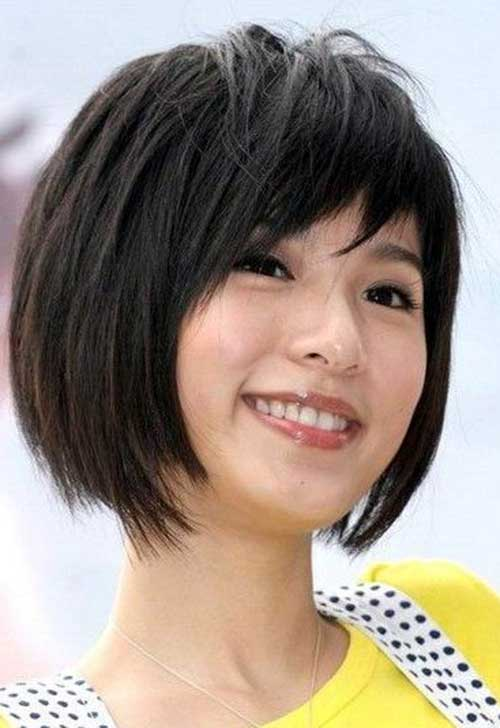 Short Haircuts For Women-33